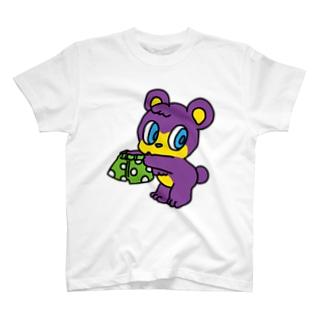 パンツくま  T-Shirt