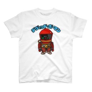 ボーマン船長 T-shirts