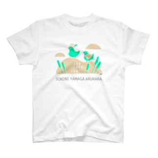 SOKONI YAMAGA ARUKARA T-shirts