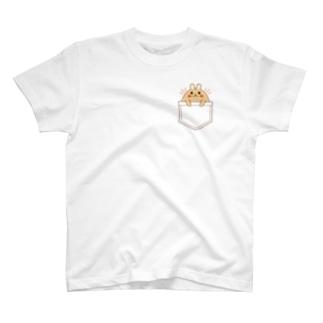 まんまるウサギ持ち運び T-Shirt