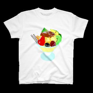 MusicJunkyのプリンアラモード T-shirts