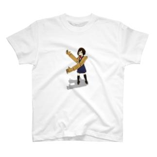 cardboard robot arm T-shirts