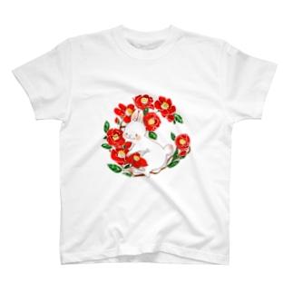アイネっこのお店の椿とうさぎ T-Shirt