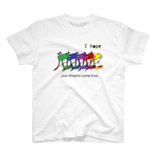 amasemikun2 T-shirts
