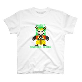 SAKURA WING LLC.のドット絵シリーズ【兄鬼】 T-shirts