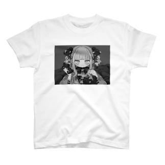 くまをしょくす モノクロver. T-Shirt