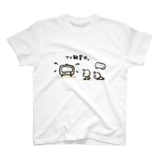 双子観察日記「TV観賞中。」 T-shirts