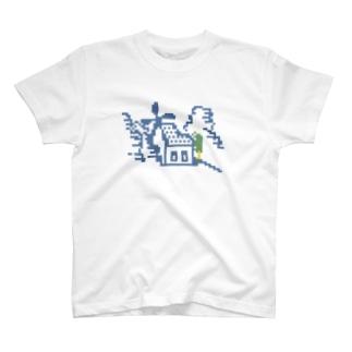 風車の有る風景 T-shirts