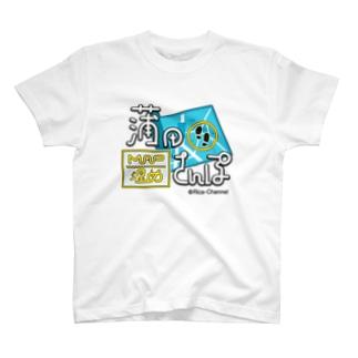 蒲田MAP埋めさんぽロゴ T-shirts