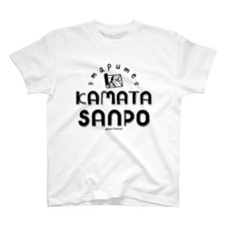 蒲田MAP埋めさんぽ T-shirts