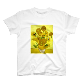 ゴッホ/ひまわり Vincent van Gogh / Sunflowers T-shirts