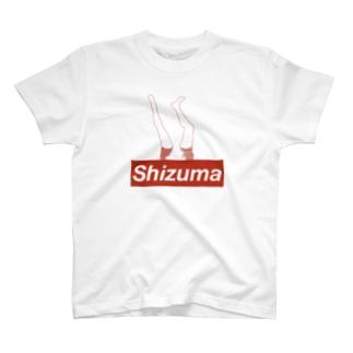 犬神家の静馬くん T-shirts