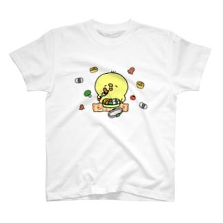 お弁当 ひよこ T-Shirt