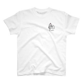クリームソーダにひっつく女子 T-shirts