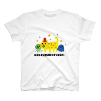 異文化交流 T-shirts