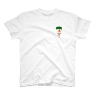 にんじんさん。 T-shirts