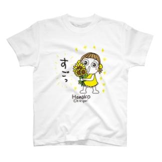 すご(色変更可能) T-shirts