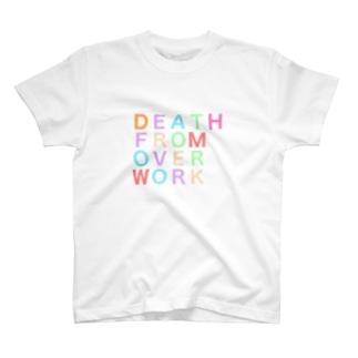 過労死2 T-shirts