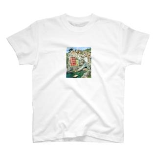 イタリアスマホ T-shirts