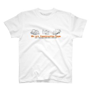 はたらくくるまさんくろ' T-shirts