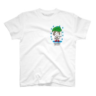 雨よ(色変更可能) T-shirts