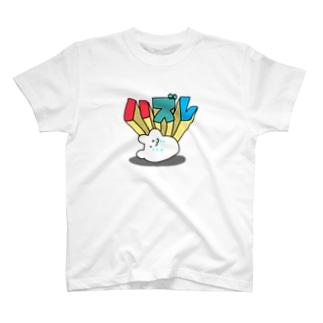 ハズレ T-shirts