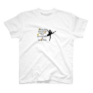 バレエシルエット (フロリナ) T-shirts