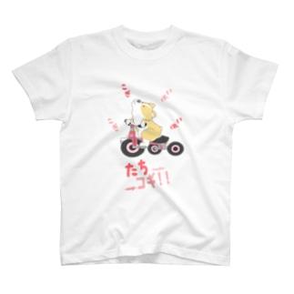 たちコギ(ぺんぶろーく)【コーギー、犬】 T-shirts