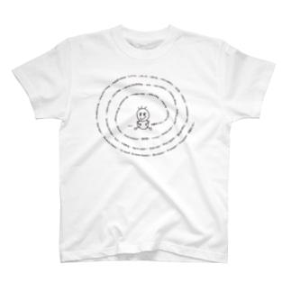 フェオ_hungry T-shirts