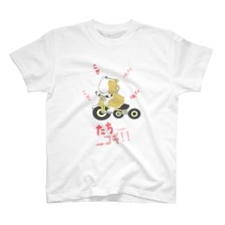 たちコギ(ふらっふぃー)【コーギー、犬】 T-shirts