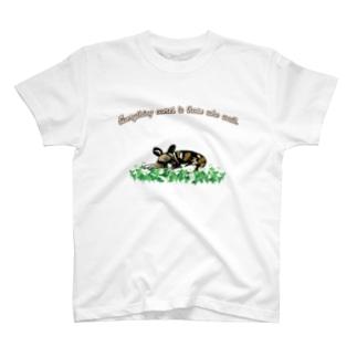 果報を寝て待っているリカオン T-shirts