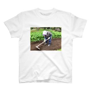 りんご農家の家庭菜園 T-Shirt
