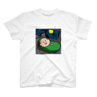 今夜は車内でおやすみなさい。 T-shirts