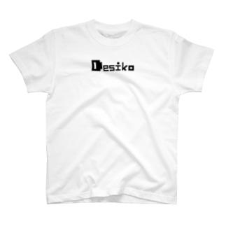 デザイコロゴ T-Shirt