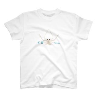 イカちゃんTシャツ T-shirts