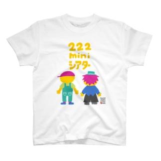 4_にににminiシアター T-shirts