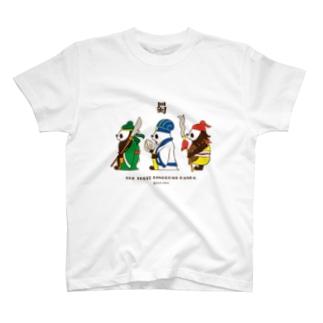 横向き三国志パンダ T-shirts