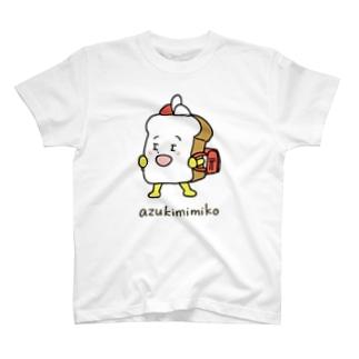 ランドセルパンた T-shirts