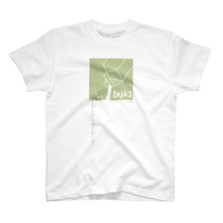 2021ccの牛乳 T-shirts