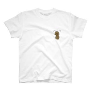 momoewokakuのラブリードッグ T-Shirt