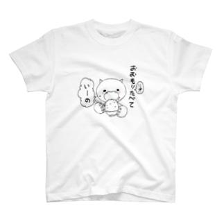 いーのちゃんと大盛り T-shirts
