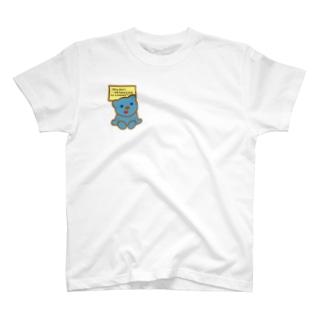 ちょっと休まない? T-shirts