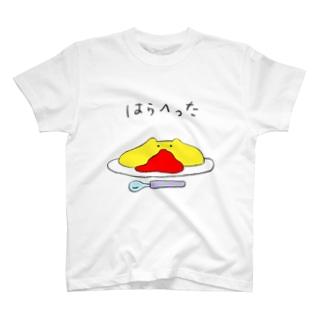 はらへった T-shirts