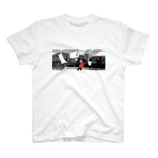 いつ終わる? T-shirts