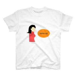 tomar sol T-shirts