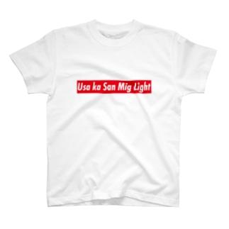 ビサヤ語Tシャツ(Usa ka San Mig Light) T-shirts