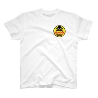 PB.DesignsのFRAGILE HEART -yellow- T-shirts
