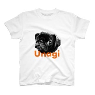 飼い主専用 うなぎちゃんTシャツ T-shirts