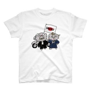 なめんなよコアラ T-shirts