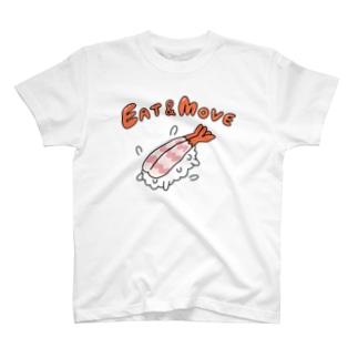 ガモさんのEat and Move えび T-shirts